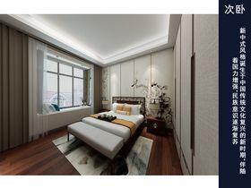 富裕型130平米四室两厅混搭风格卧室图