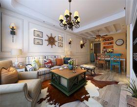 80平米美式风格客厅装修案例