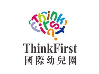ThinkFirst国际幼儿园(沈阳校区)
