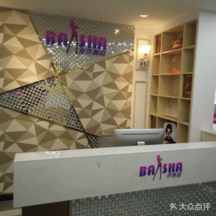 芭莎舞蹈工作室瑜伽班图片-北京舞蹈-大众点评网