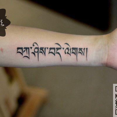 藏文纹身图图片