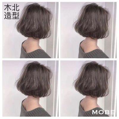 丽人 美发图库 烫发效果图  9907 创意烫发 中发 女 专业精剪图片
