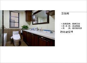 120平米三室两厅中式风格卫生间图