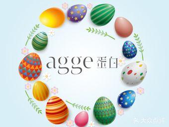 agge蛋白皮肤管理中心医疗美容