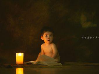 昆山格林童话高端定制儿童摄影馆