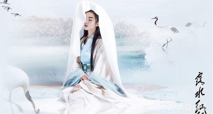 锦绣大唐古装摄影(汉服写真杭州店)