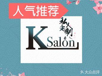 KSalon时尚造型(定西路店)