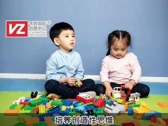 韦哲国际创意中心百盛店