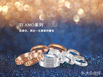 TIAMO钻石-专属裸石婚戒定制