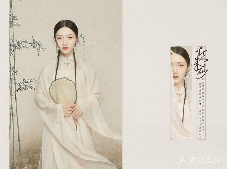 和平路 个性写真 双笙花古风摄影  拍摄手法: 艺术 艺术 人物关系: 个