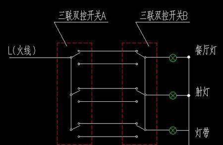 三联双控开关接线图-双控开关电路图及原理 最全图片