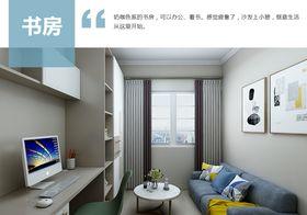 120平米四室兩廳現代簡約風格書房裝修案例