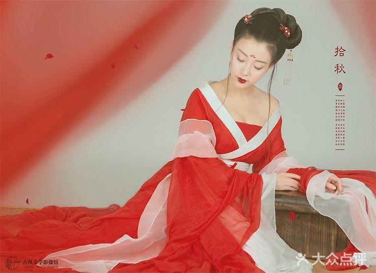 糖丁古风美学影像馆  拍摄人数(人): 1 服装造型(套/人): 1 化妆造型