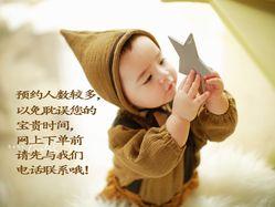芭比儿童摄影(立丰国际店)