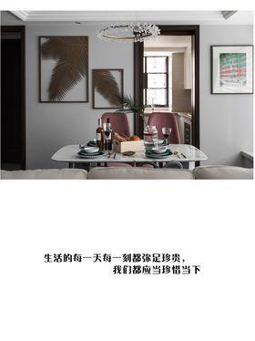 10-15万110平米三室一厅混搭风格餐厅装修效果图