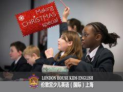 伦敦宫少儿英语