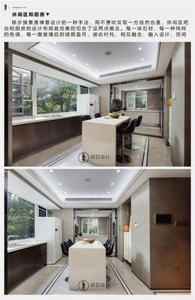 豪華型140平米四室兩廳現代簡約風格廚房裝修案例