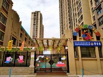 香景天悦幼儿园