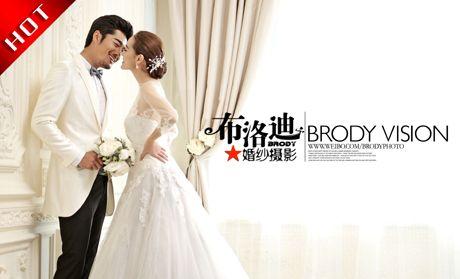 布洛迪婚纱摄影