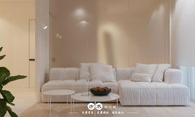 80平米一室一厅现代简约风格客厅图片大全