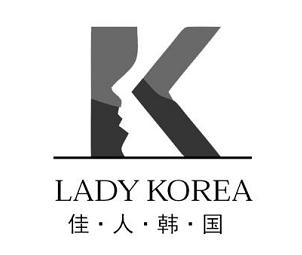 Lady Korea皮肤管理中心(港区店)