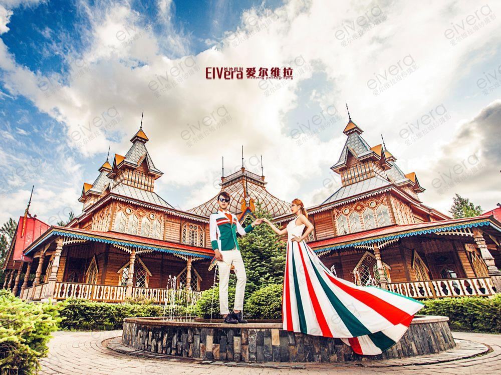 爱尔维拉婚纱摄影