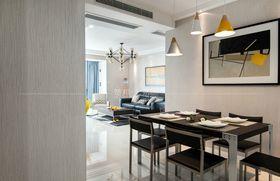 90平米三室一廳現代簡約風格餐廳圖