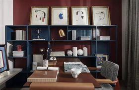 130平米三室一厅其他风格书房欣赏图
