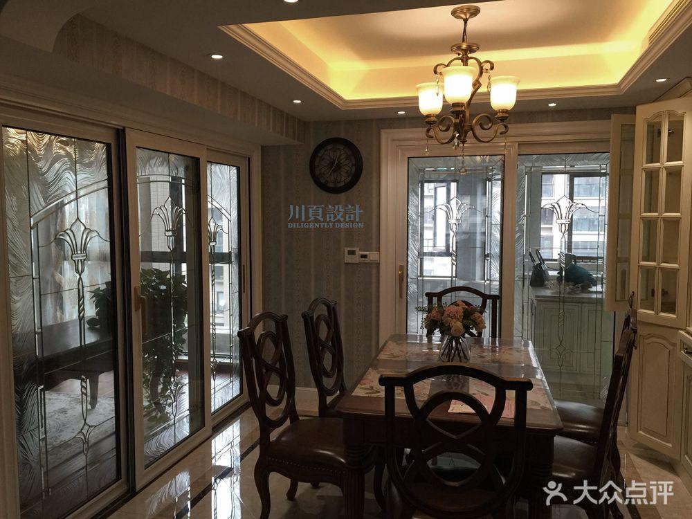 15-20万140平米四室两厅美式风格储藏室装修效果图_室