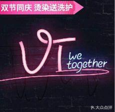 VT we together