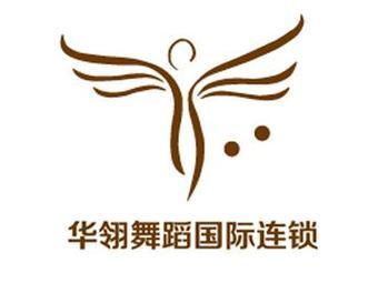 昆明华翎舞蹈国际连锁(爱琴海店)