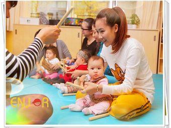 恩吉拉国际早教中心(绿地缤纷城店)