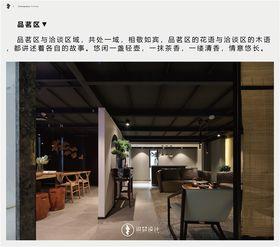 140平米四室两厅混搭风格阳台装修案例