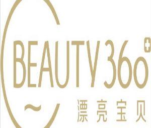 Beauty360/漂亮宝贝(惠州河南岸港惠购物中心五楼)