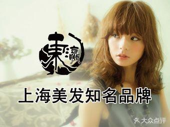 东瀛国际造型(虹桥南丰城店)