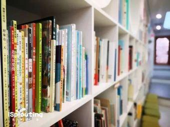 青青禾苗儿童双语图书馆(哈西店)