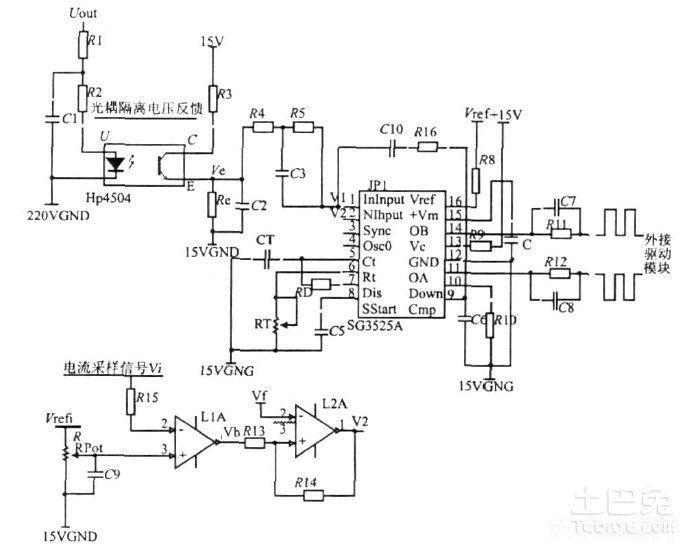 谁有sg3525开关电源电路图?