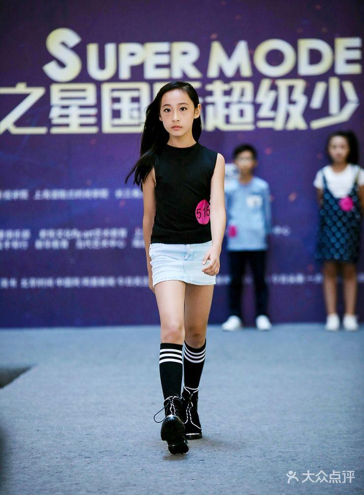 少儿学模特的最佳年龄