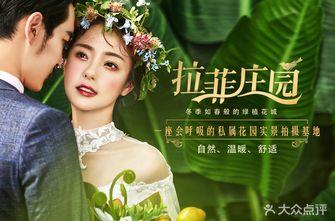 北京婚纱摄影靠谱排行榜