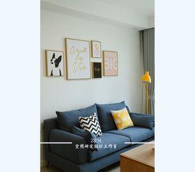 经济型110平米三室一厅现代简约风格客厅效果图