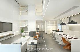 140平米復式現代簡約風格客廳裝修圖片大全
