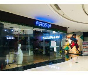芜湖WAZUP舞蹈教室