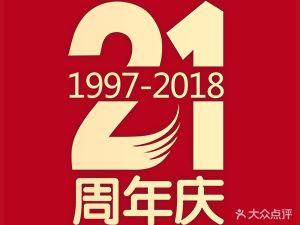 广州曙光医学美容