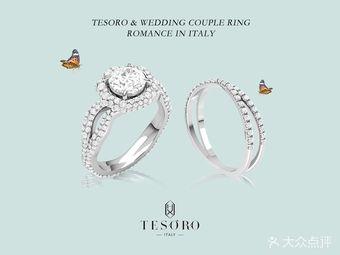 TESORO意大利高级珠宝