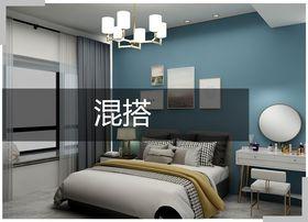 130平米三室一厅混搭风格卧室装修图片大全