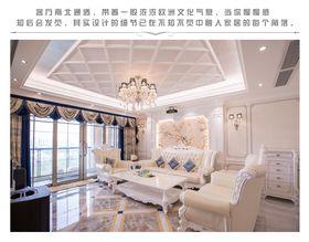 20万以上140平米四室三厅法式风格客厅欣赏图