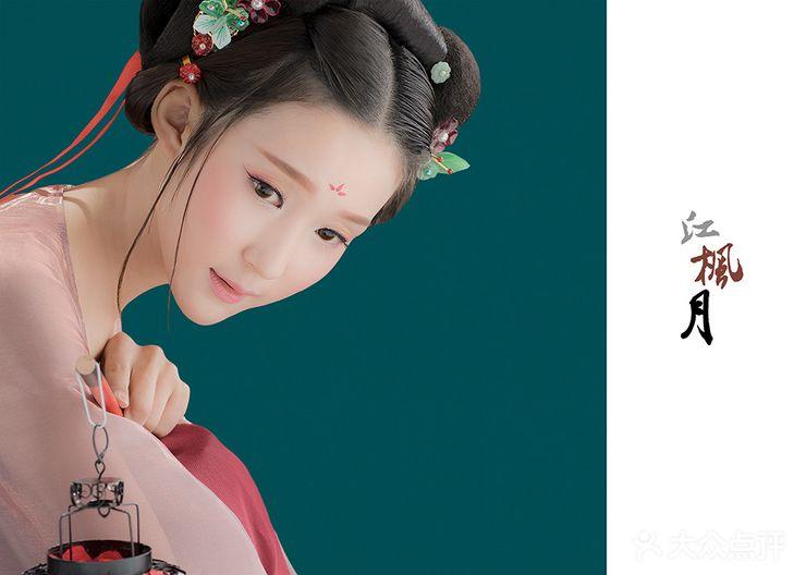 和平路 个性写真 双笙花古风摄影  拍摄手法: 艺术 艺术 人物关系