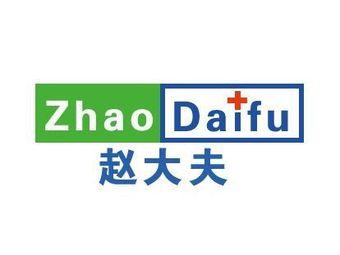 赵大夫减肥连锁机构(雍和宫店)