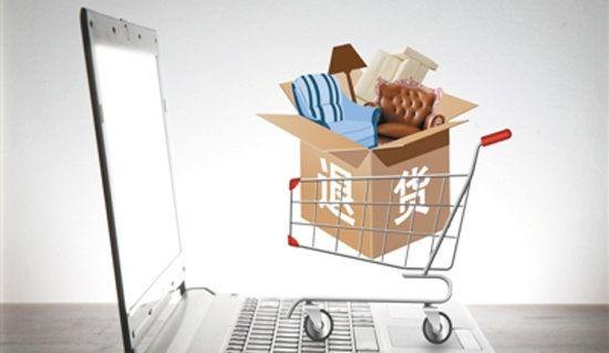 网购建材靠谱吗?不是什么都适合网上买!