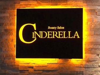 Cinderella 美发沙龙
